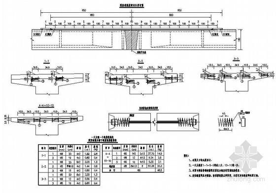 30m预应力混凝土连续T梁墩顶现浇连续段负弯矩定位钢筋布置节点详图