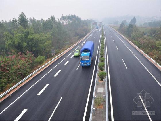 [PPT]公路桥梁加固与创新技术汇报