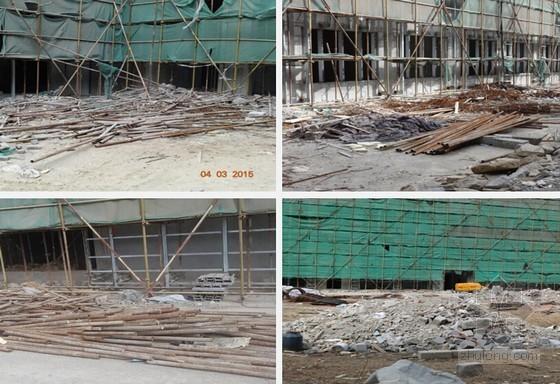 建筑工程复工施工现场检查问题总结
