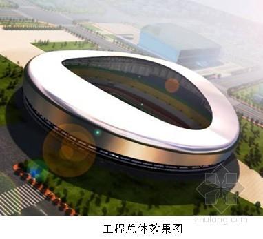 [内蒙古]体育馆钢结构施工方案(图片丰富)