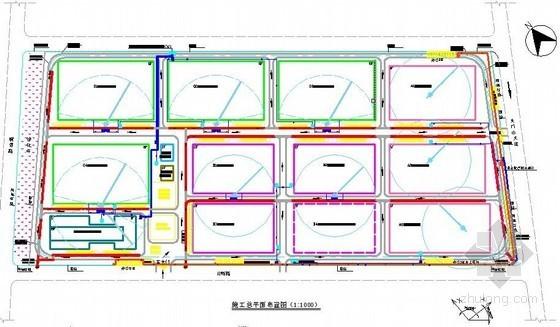 [安徽]标准化厂房施工组织设计(单层、排架结构)