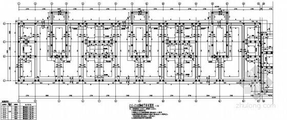 新疆某砖混坡屋顶跃层住宅结构设计图