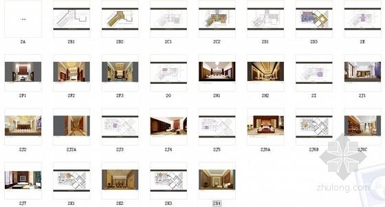 [广东]商业中心现代风格商务酒店2号楼室内设计方案资料图纸总缩略图