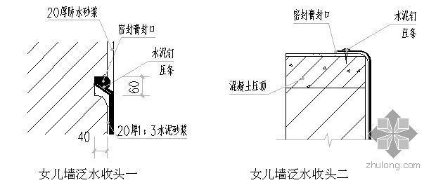 哈尔滨某多层综合楼施工组织设计