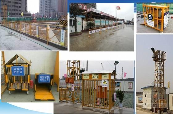 [上海]建筑工程绿色施工及创建节约型工地培训讲义(110余页 附图)