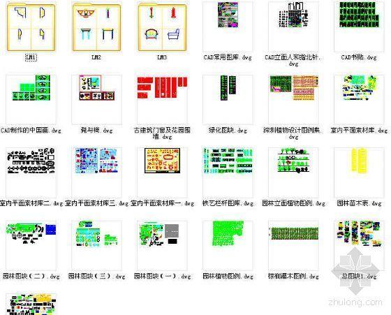 CAD园林设计综合素材图库