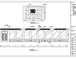 中国象棋室室内装修施工图资料免费下载