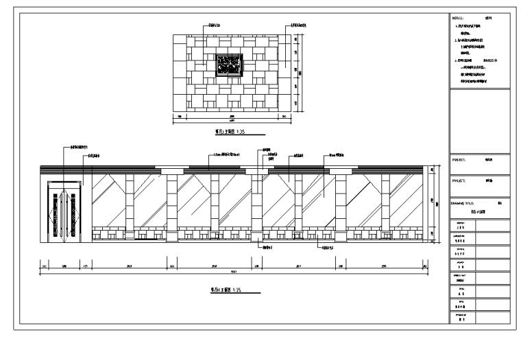 亚洲某景点餐厅室内装修设计施工图