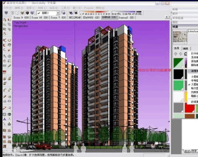 公路工程施工阶段应用软件开发监理规定