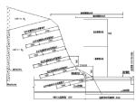 新复村隧道出口边坡危石清理专项施工方案