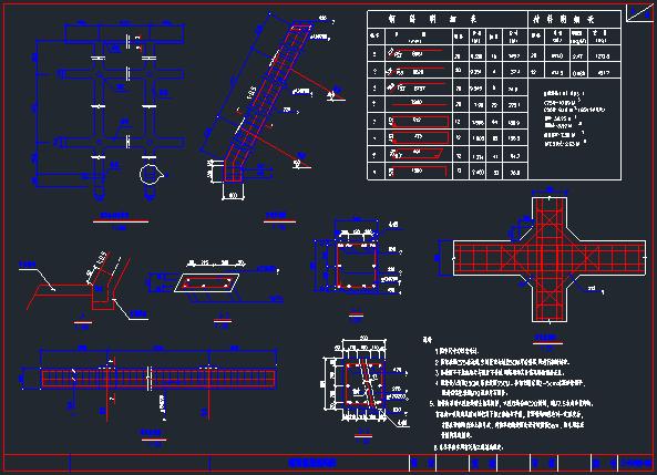 锚索框架梁、地梁及竖梁结构图