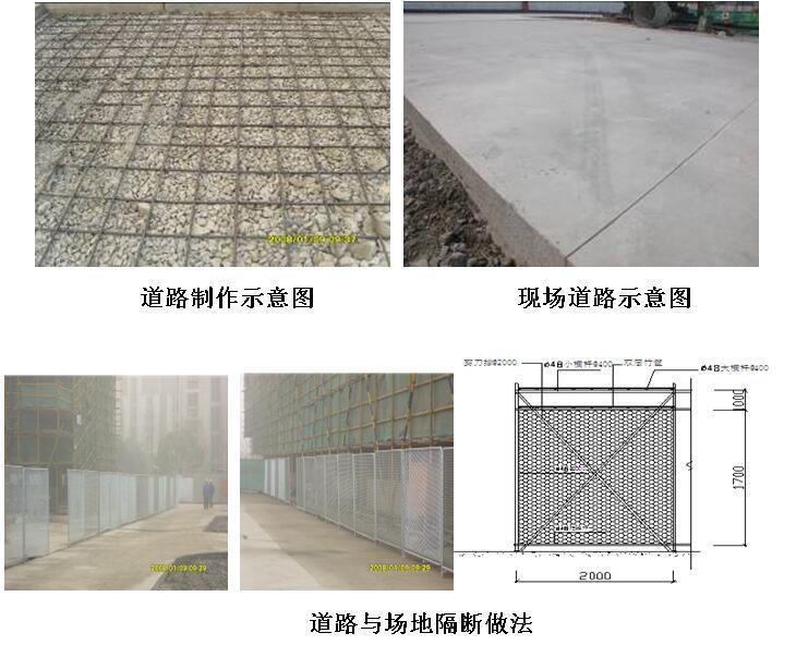 [深圳]超高层公寓及住宅PC装配式混凝土结构专项施工方案