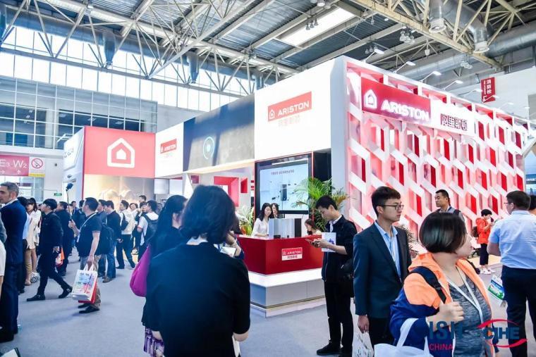 2020第24届ISH北京国际供热新风空调、锅炉及舒适家居系统展览会-阿里斯顿