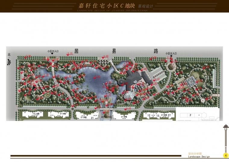 天地----凤凰广场绿地景观方案_3
