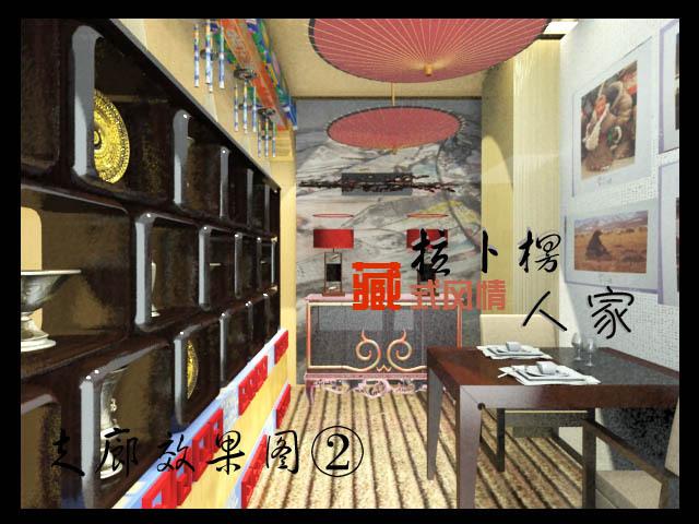 拉卜楞人家-雪域餐厅设计_17