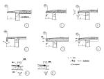 11个平屋面建筑构造节点详图