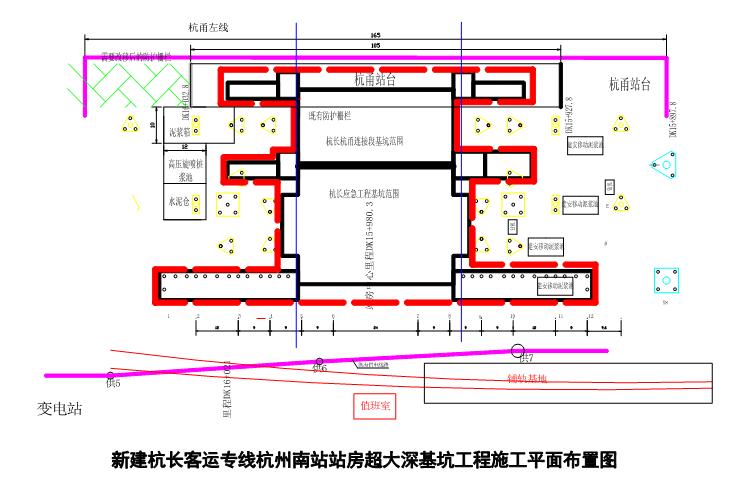 QC小组成果文件(中铁,钢支撑安装)_3