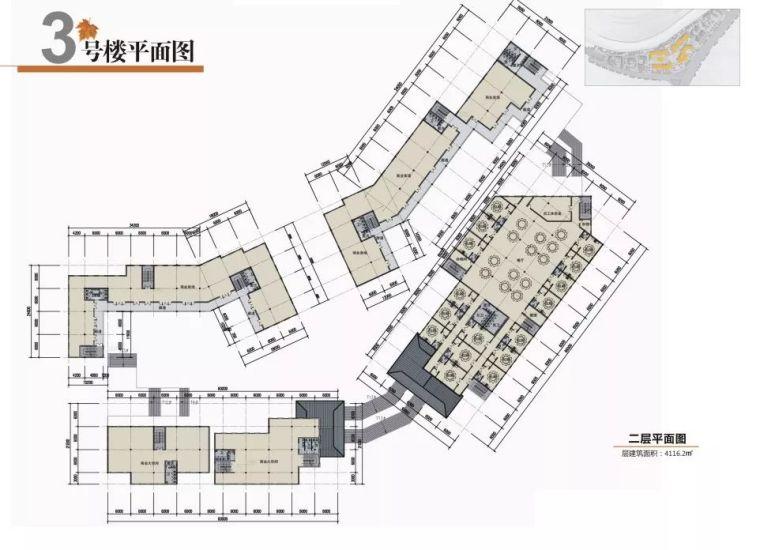 带你玩转文化特色,民俗商业街区规划设计方案!_19