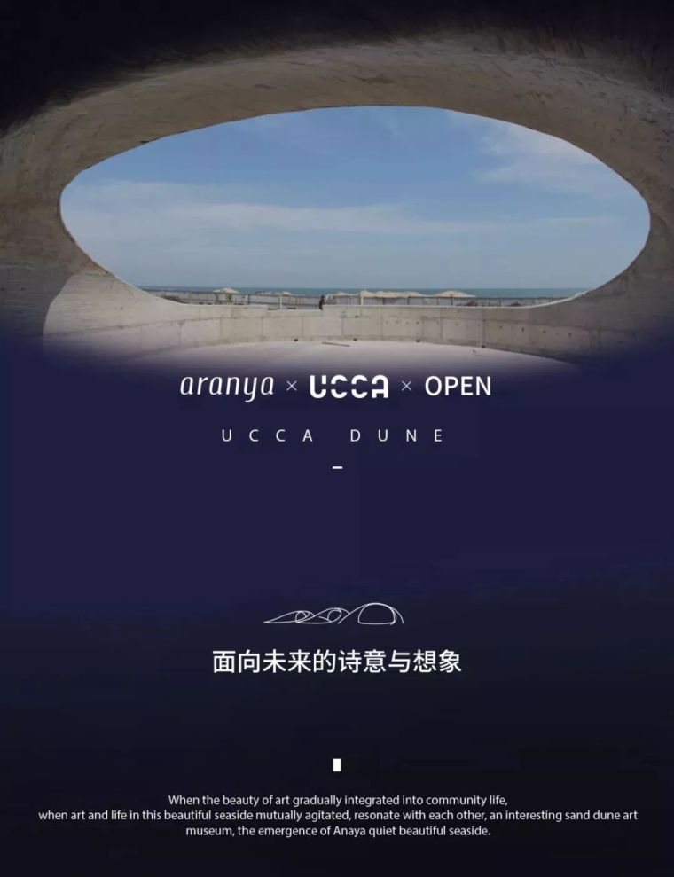 "ucca美术馆资料下载-一个""反潮流""建筑,如何在自然中潜行生长?"