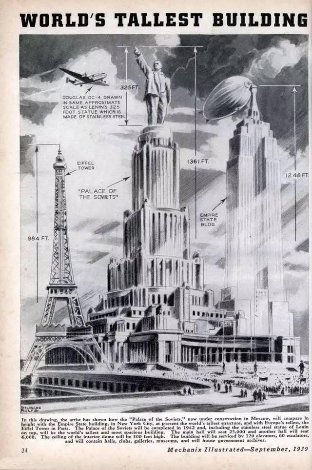 世界最大烂尾楼,历时117年,竟又回到原点···_32