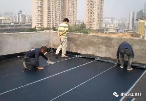 平屋面防水施工工艺标准