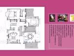 一个户型的29种室内设计