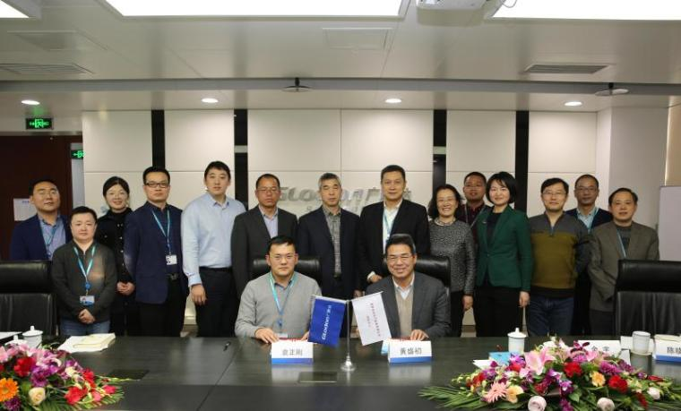 广联达与国家安监总局研究中心战略合作签约