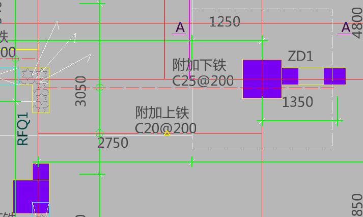 筑龙土建造价实操班在2019年1月2日——1月7日答疑汇总