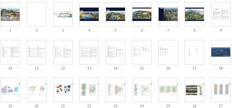 [河南]郑州梅河景观河道规划设计(PDF+128页)-缩略图
