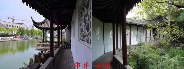 景观设计须知:5分钟让你读懂中国园林!!_30