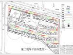 [吉林]住宅楼工程塔吊安拆专项施工方案安全技术交底
