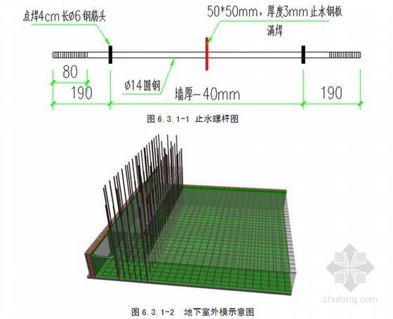 [广西]商业广场大模板专项施工方案(75页)