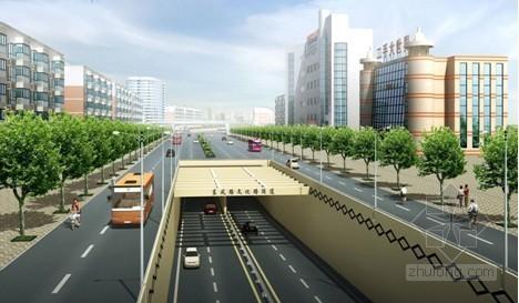 城市下穿式隧道地下连续墙工艺施工质量控制
