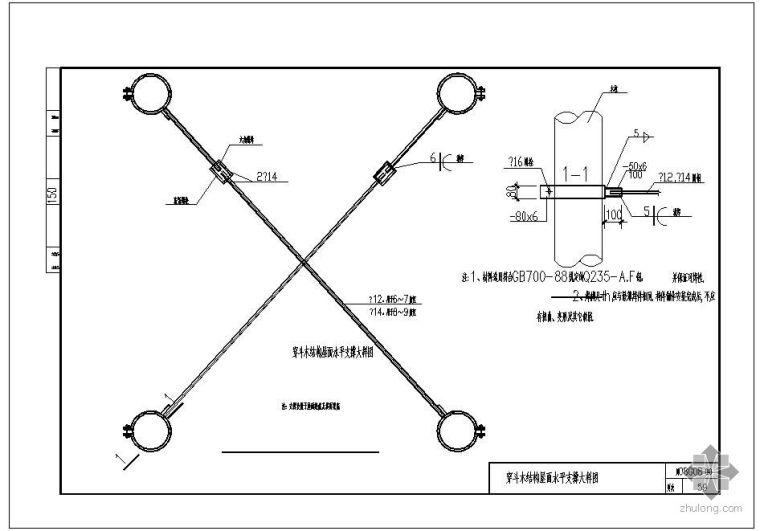 [川]08G08某穿斗木结构屋面水平支撑大样节点构造详图