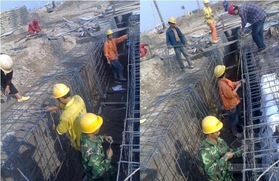 [广东]地下连续墙深基坑支护专项施工方案