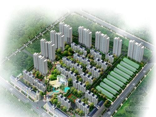 高层住宅工程监理规划110页(框架结构、参考度高、流程图丰富)