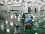 环氧树脂地坪的各项技术要求