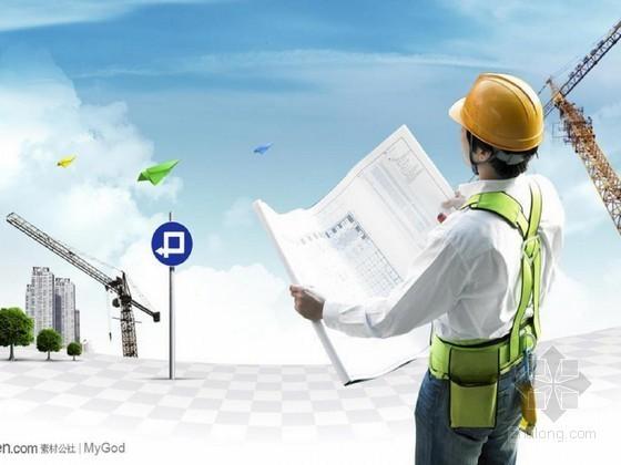 2014年一级建造师市政实务模考密训题2套(知名机构)