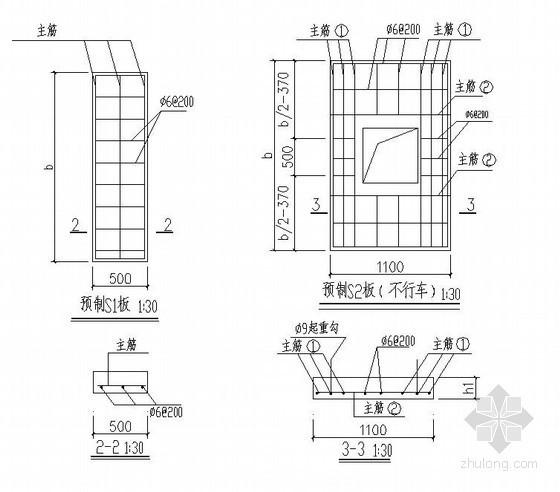 某化粪池结构设计图
