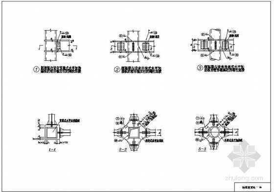 某框架梁与加劲板连接节点构造详图