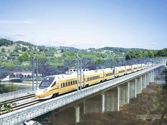 铁路桥梁曲线布置