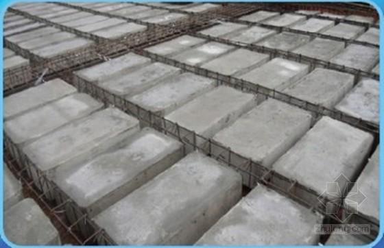 [QC成果]提高现浇混凝土空心楼盖施工质量合格率