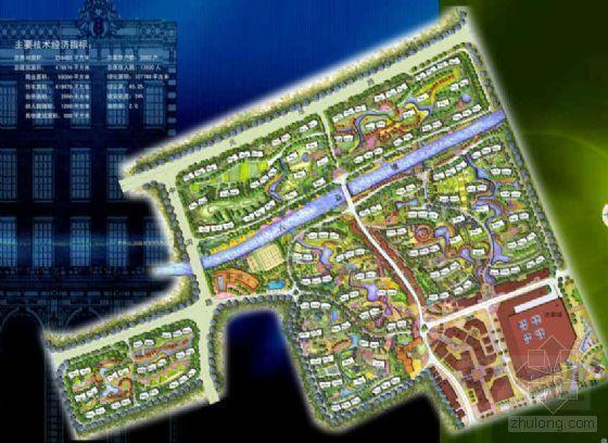 上海居住区景观规划设计方案