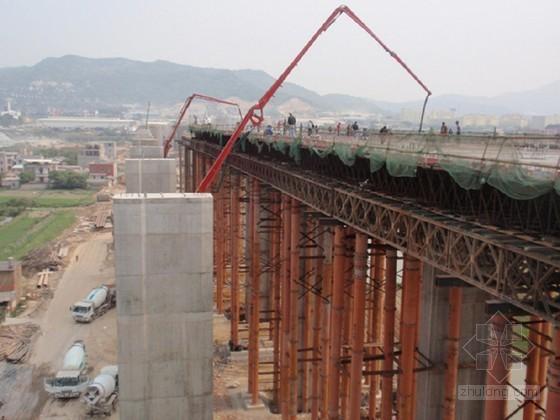 [四川]匝道桥组合高支架现浇箱梁专项施工方案(专家评审 单箱双室两向预应力)