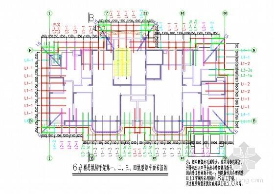 [江苏]剪力墙结构高层住宅楼悬挑脚手架施工方案(119页 附计算书)