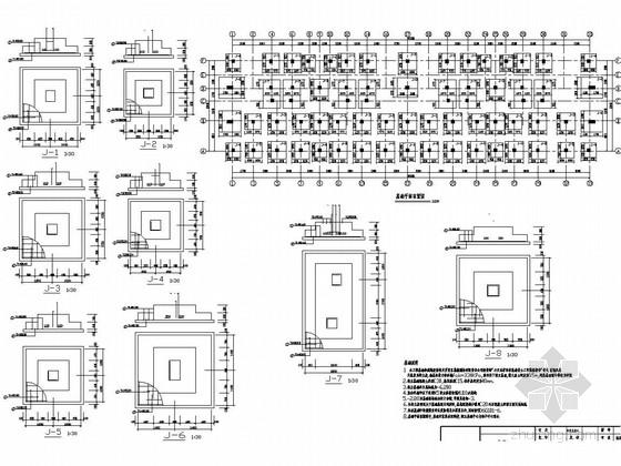 [威海]农村六层框架住宅楼结构施工图