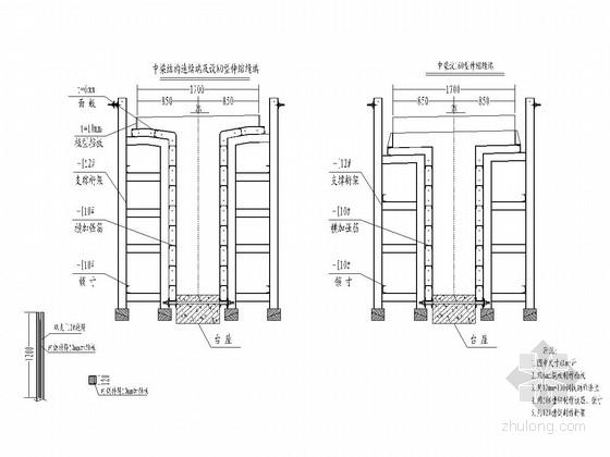 桥梁工程40mT梁钢模板施工图(28张)