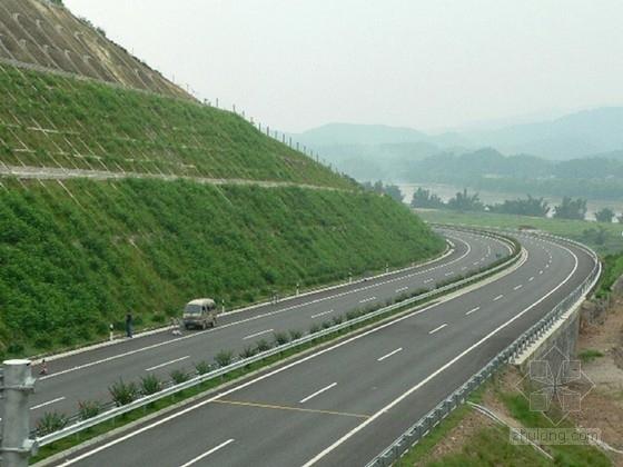 公路交通安全设施施工图46张(标志标线护栏)