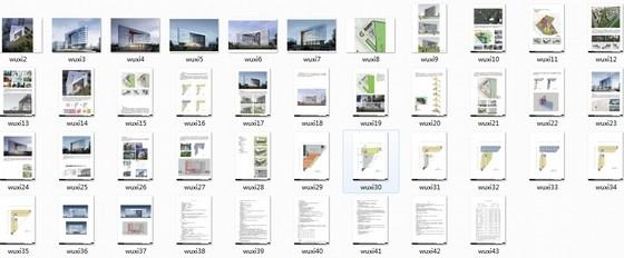 [江苏]科技园区管理服务中心建筑设计方案文本(垂直绿化)-总缩略图