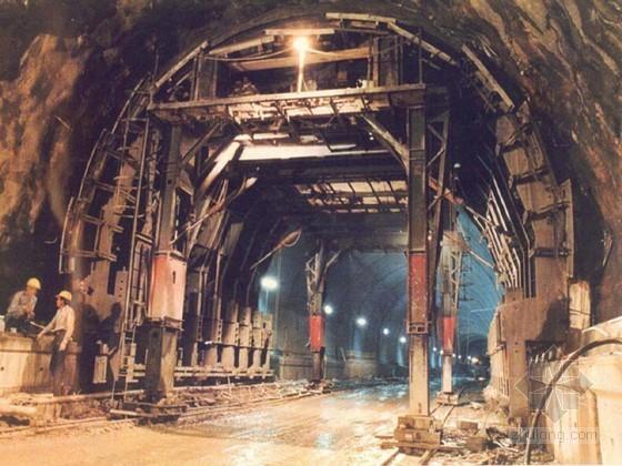 隧道施工安全技术交底142页(PPT 知名企业)